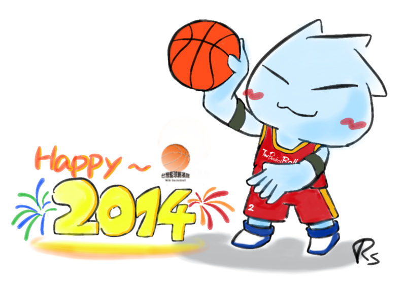 檔案:Wiki basketball 2014.png