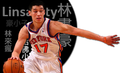 Linsanity.png